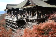 Le temple de bois Kiyomizu-dera à Kyoto
