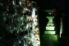 Papiers de prière dans un temple bouddhiste