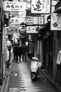 Une rue de Kyoto