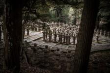 Le cimetière du temple Tôkô-ji à Hagi