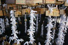 Messages votifs traditionnels, Tokyo