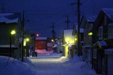 Rue d'un petit village isolé, île de Rishiri, Hokkaidō