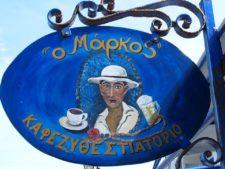 Une taverne de Panormos