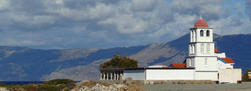 Grèce– La Crète entre mer et montagne
